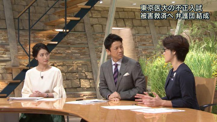 2018年08月21日小川彩佳の画像17枚目