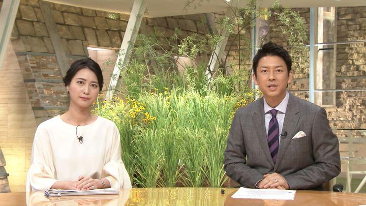 2018年08月21日小川彩佳の画像18枚目