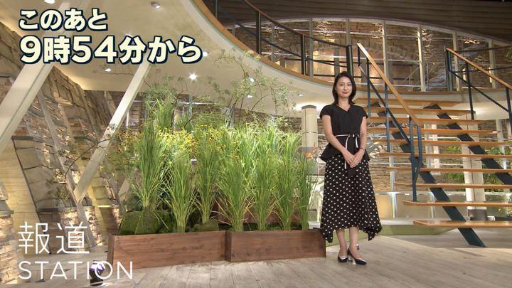 2018年08月22日小川彩佳の画像01枚目