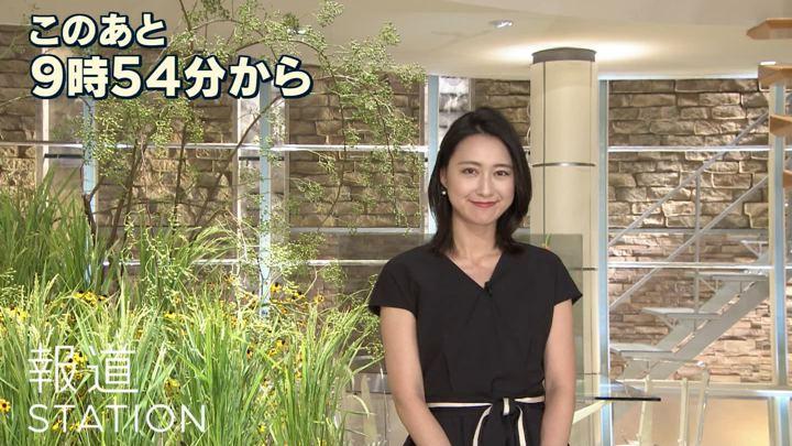 2018年08月22日小川彩佳の画像02枚目