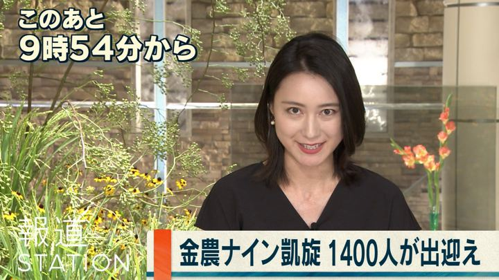 2018年08月22日小川彩佳の画像03枚目