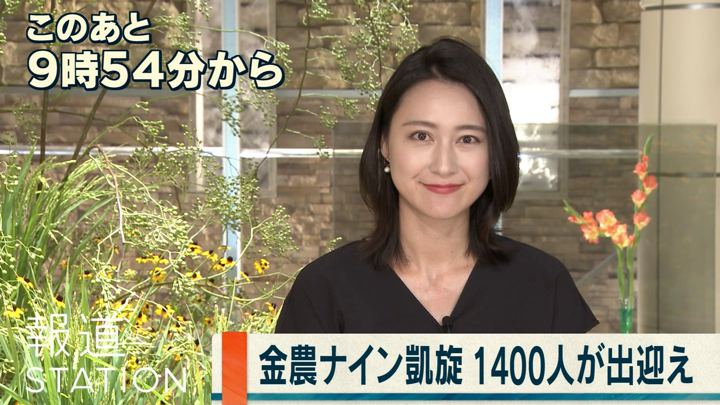 2018年08月22日小川彩佳の画像04枚目
