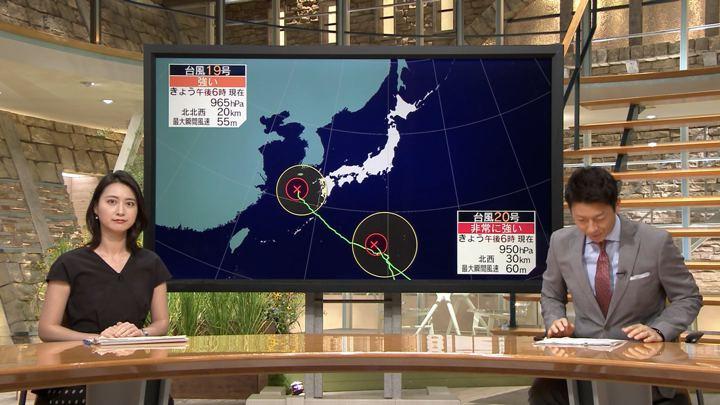 2018年08月22日小川彩佳の画像05枚目