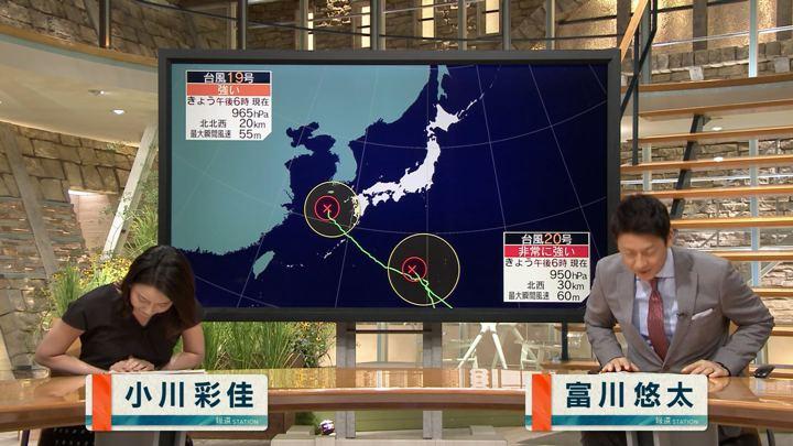 2018年08月22日小川彩佳の画像06枚目