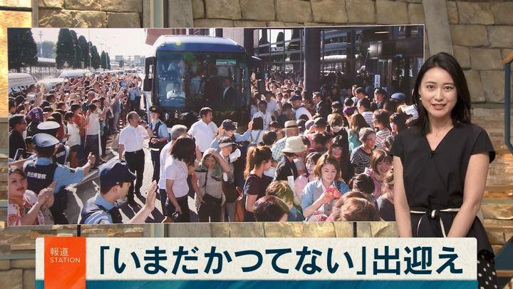 2018年08月22日小川彩佳の画像09枚目