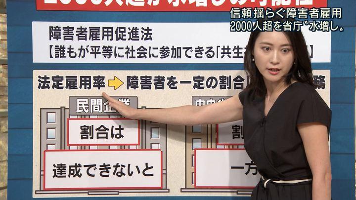 2018年08月22日小川彩佳の画像14枚目