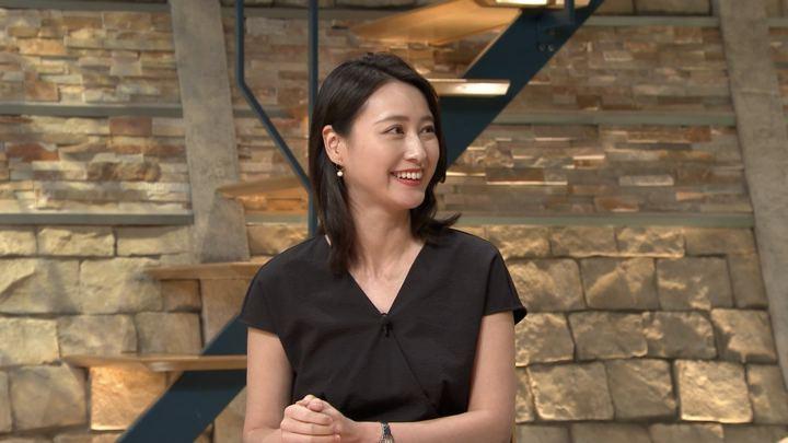 2018年08月22日小川彩佳の画像19枚目