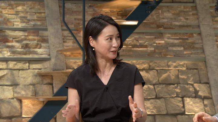 2018年08月22日小川彩佳の画像21枚目