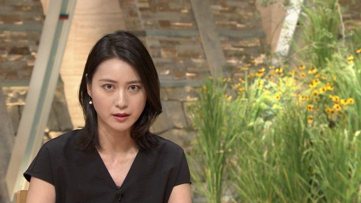 2018年08月22日小川彩佳の画像28枚目