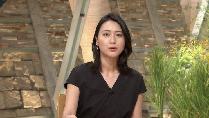 2018年08月22日小川彩佳の画像30枚目