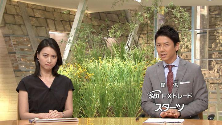 2018年08月22日小川彩佳の画像32枚目