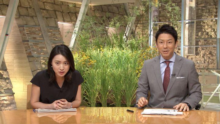 2018年08月22日小川彩佳の画像39枚目