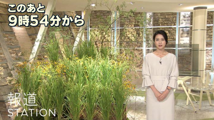2018年08月23日小川彩佳の画像01枚目