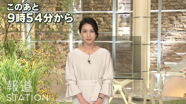 2018年08月23日小川彩佳の画像02枚目