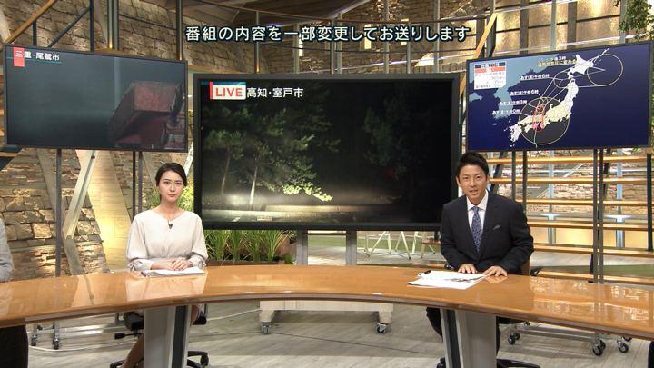 2018年08月23日小川彩佳の画像05枚目