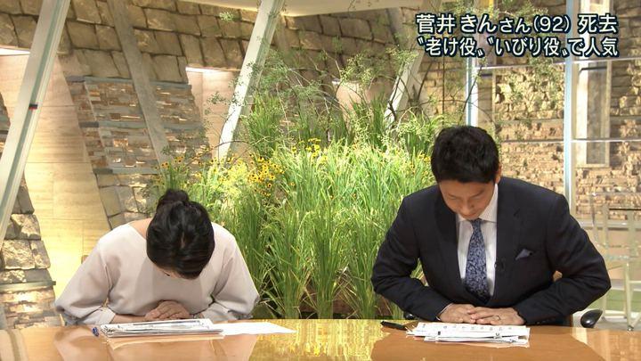 2018年08月23日小川彩佳の画像13枚目