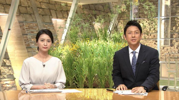 2018年08月23日小川彩佳の画像14枚目