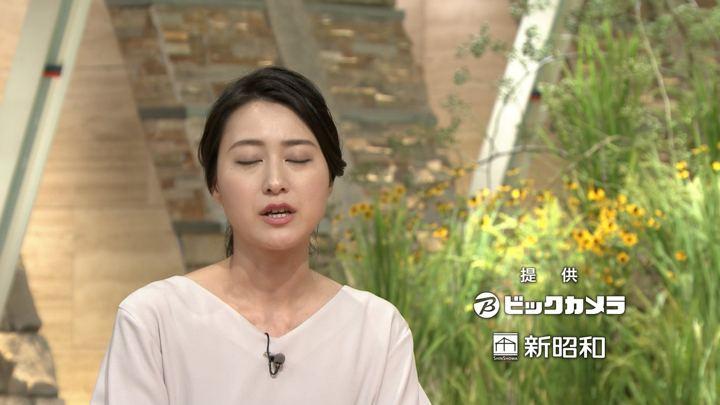 2018年08月23日小川彩佳の画像19枚目