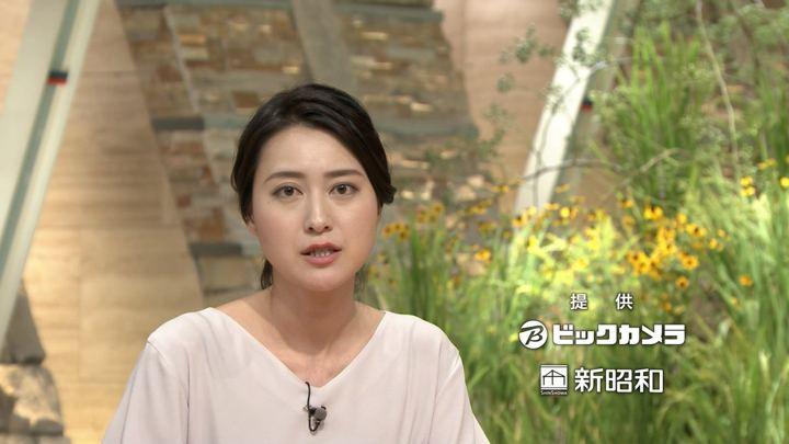 2018年08月23日小川彩佳の画像20枚目