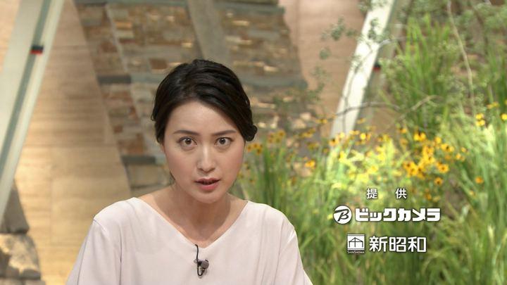 2018年08月23日小川彩佳の画像21枚目