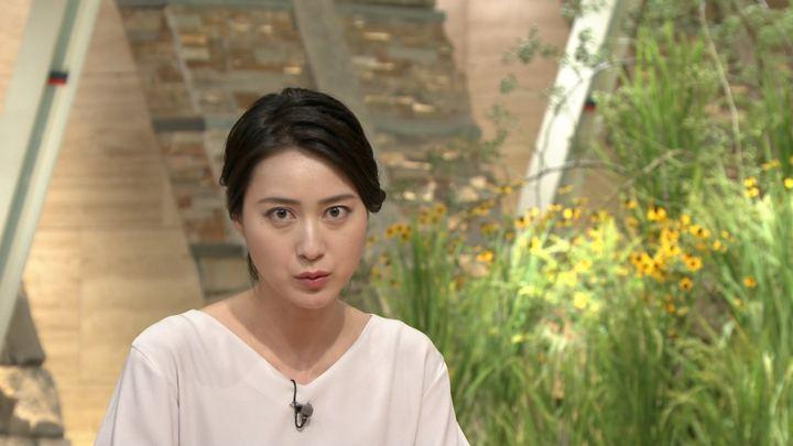 2018年08月23日小川彩佳の画像23枚目