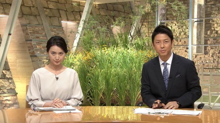 2018年08月23日小川彩佳の画像29枚目