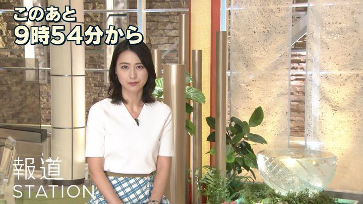 2018年08月24日小川彩佳の画像01枚目