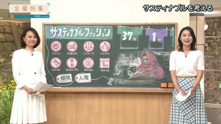 2018年08月24日小川彩佳の画像09枚目