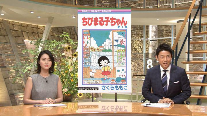 2018年08月27日小川彩佳の画像03枚目