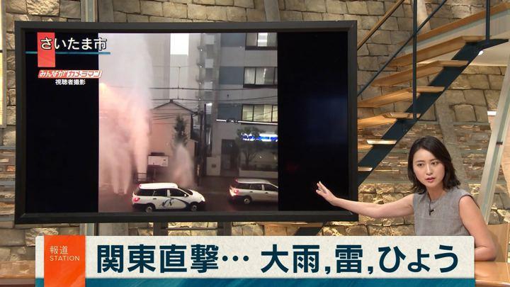 2018年08月27日小川彩佳の画像06枚目