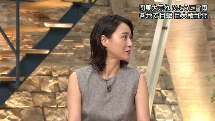 2018年08月27日小川彩佳の画像07枚目
