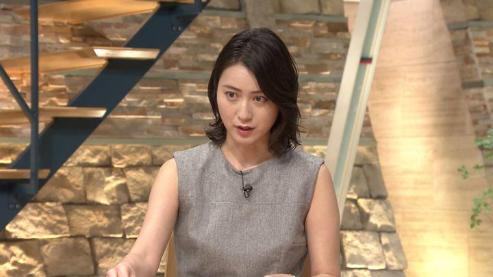 2018年08月27日小川彩佳の画像08枚目