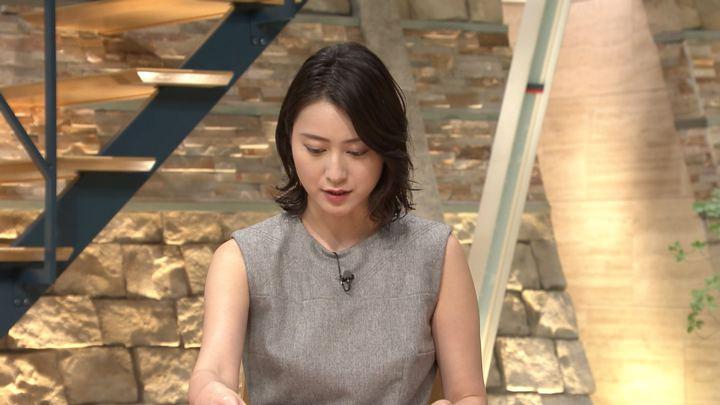 2018年08月27日小川彩佳の画像10枚目