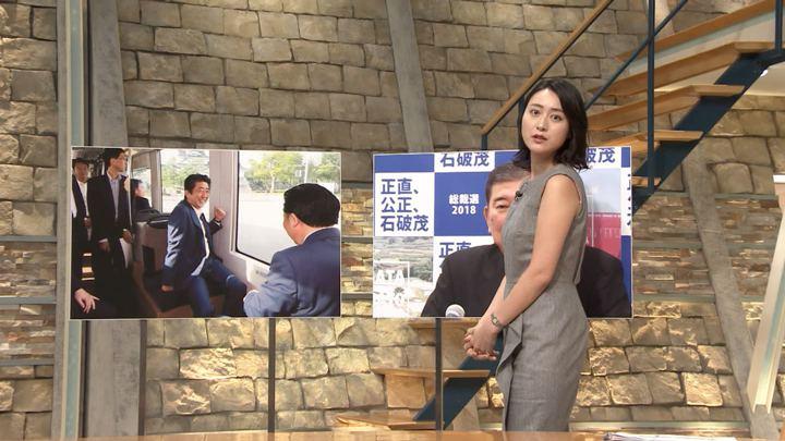 2018年08月27日小川彩佳の画像15枚目
