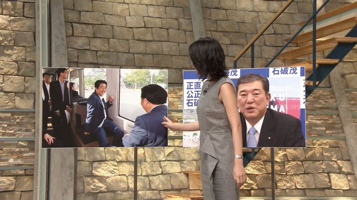 2018年08月27日小川彩佳の画像16枚目