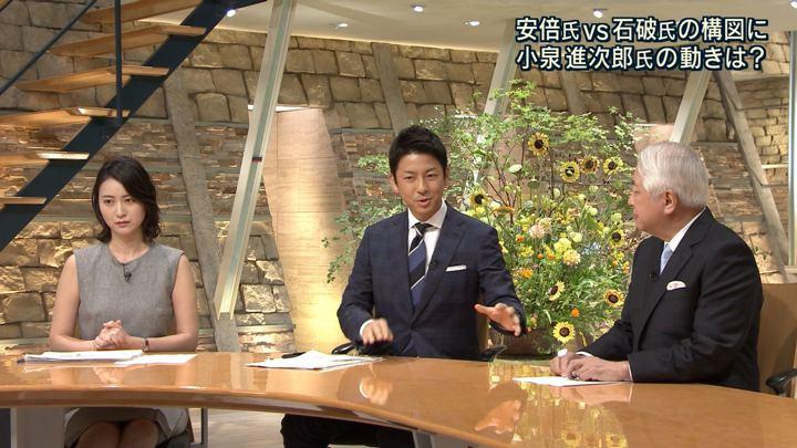2018年08月27日小川彩佳の画像18枚目