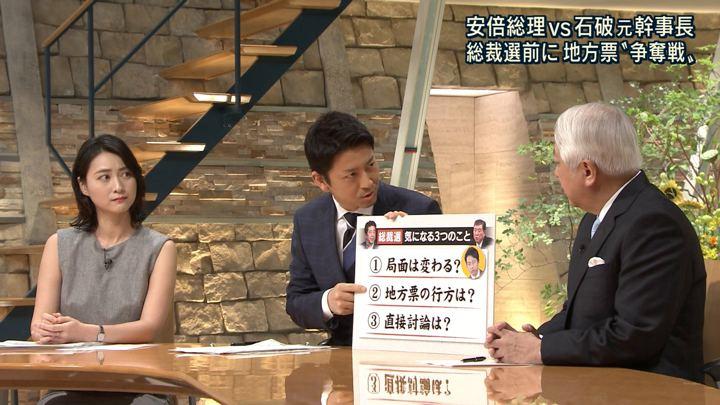2018年08月27日小川彩佳の画像19枚目