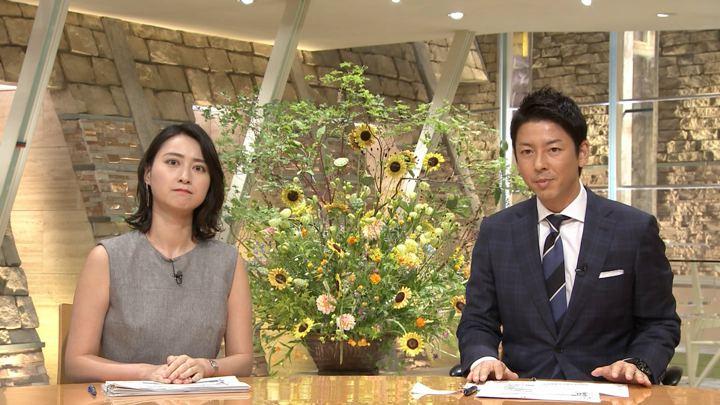 2018年08月27日小川彩佳の画像22枚目