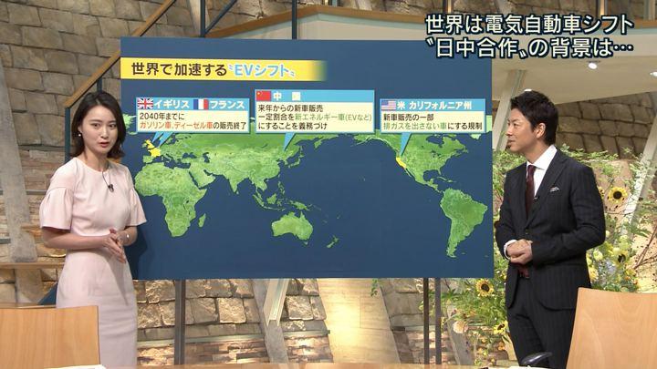 2018年08月28日小川彩佳の画像10枚目
