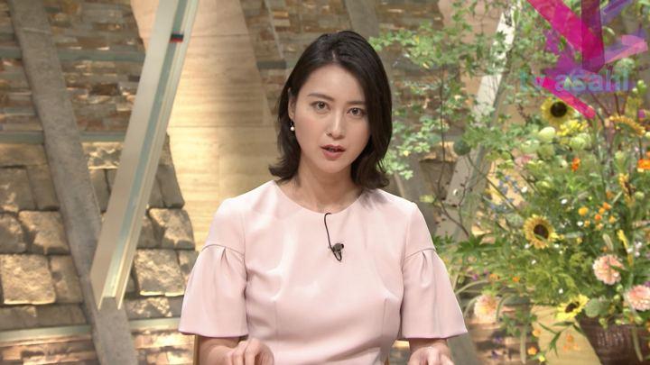 2018年08月28日小川彩佳の画像14枚目