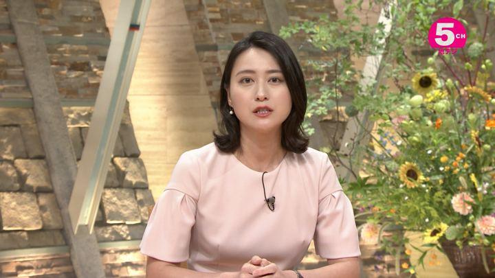 2018年08月28日小川彩佳の画像15枚目