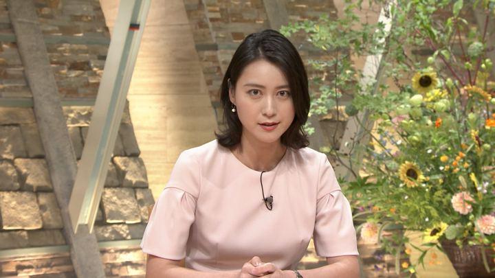2018年08月28日小川彩佳の画像16枚目