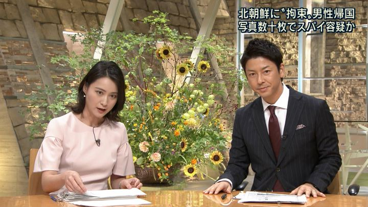 2018年08月28日小川彩佳の画像17枚目