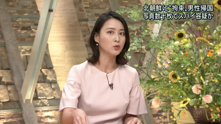 2018年08月28日小川彩佳の画像18枚目