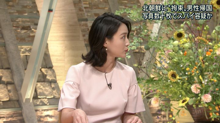 2018年08月28日小川彩佳の画像19枚目