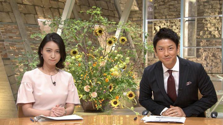 2018年08月28日小川彩佳の画像20枚目