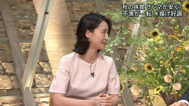 2018年08月28日小川彩佳の画像25枚目