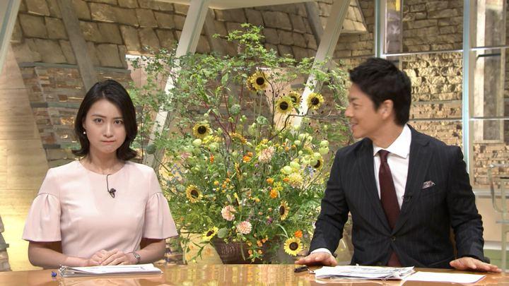 2018年08月28日小川彩佳の画像27枚目