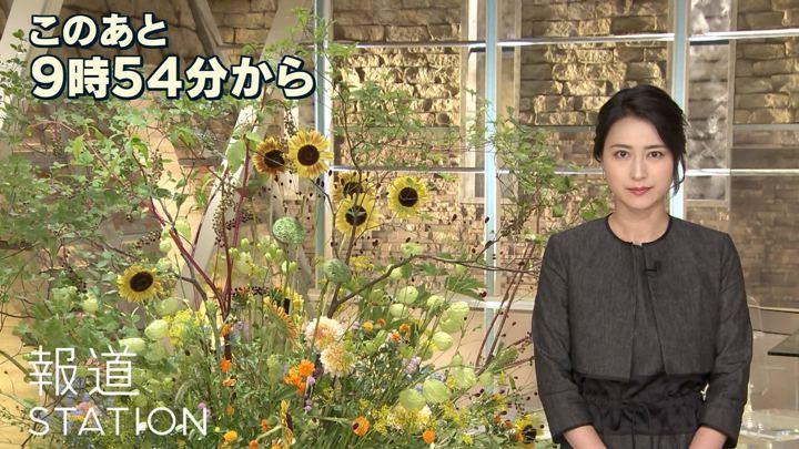 2018年08月29日小川彩佳の画像02枚目