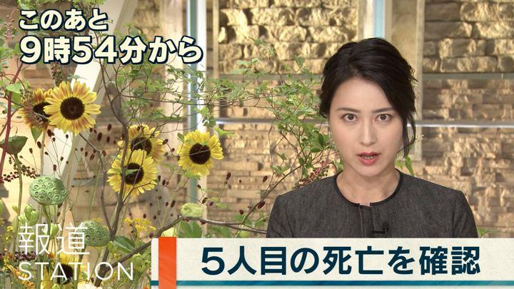 2018年08月29日小川彩佳の画像03枚目